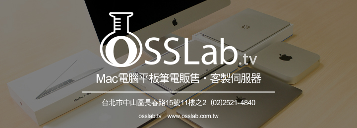 Dell R740- Osslab.tv