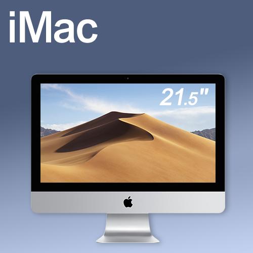 "iMac 21.5"" 薄款"