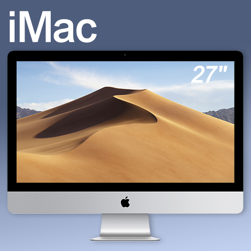 "iMac 27"" 薄款"
