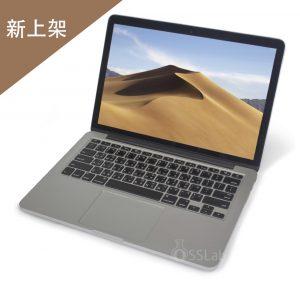[MacBook Pro 13″ 2015] Core i7-3.1 GHz