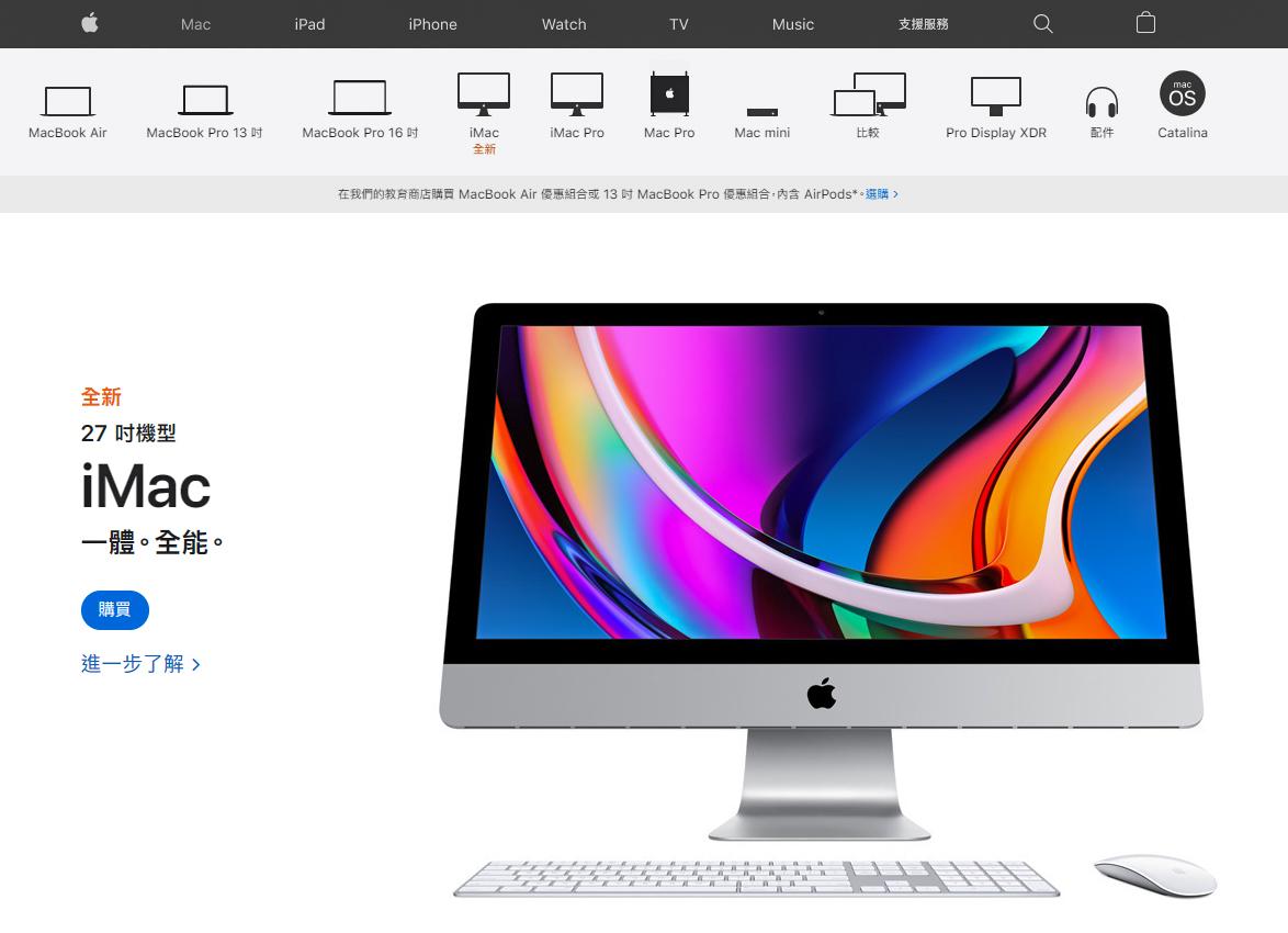 why-mac-2