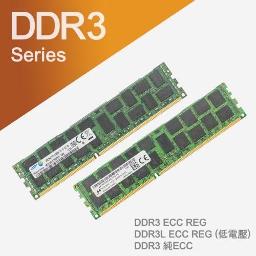 DIMM RAM DDR3