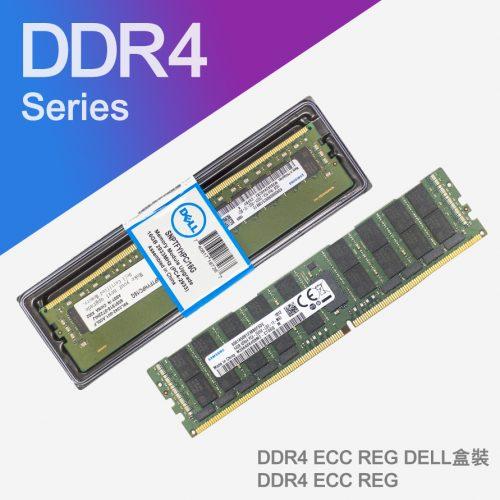 DIMM RAM DDR4