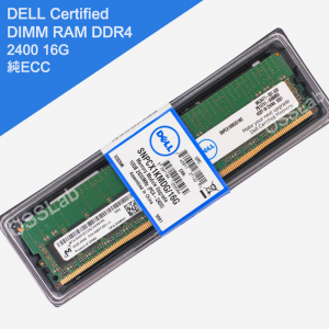 DELL全新原廠盒裝 DDR4 2400 16GB 純ECC 伺服器專用記憶體 [3年保固]
